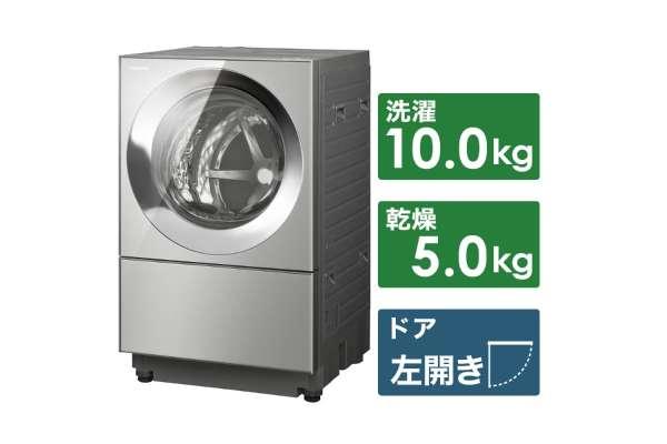 パナソニック「Cuble(キューブル)」NA-VG2400(洗濯10.0kg/乾燥5.0kg)