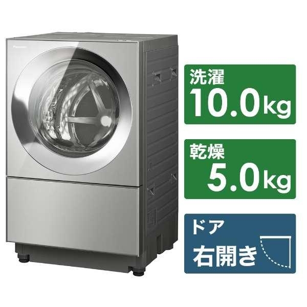 NA-VG2400R-X ドラム式洗濯乾燥機 Cuble(キューブル) プレミアムステンレス [洗濯10.0kg /乾燥5.0kg /ヒーター乾燥(排気タイプ) /右開き]