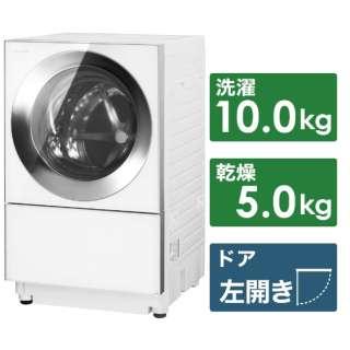 NA-VG1400L-S ドラム式洗濯乾燥機 Cuble(キューブル) シルバーステンレス [洗濯10.0kg /乾燥5.0kg /ヒーター乾燥(排気タイプ) /左開き]