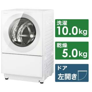 NA-VG1400L-W ドラム式洗濯乾燥機 Cuble(キューブル) パールホワイト [洗濯10.0kg /乾燥5.0kg /ヒーター乾燥(排気タイプ) /左開き]