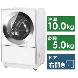 NA-VG1400R-S ドラム式洗濯乾燥機 Cuble(キューブル) シルバーステンレス [洗濯10.0kg /乾燥5.0kg /ヒーター乾燥(排気タイプ) /右開き]