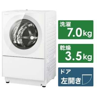 NA-VG740L-W ドラム式洗濯乾燥機 Cuble(キューブル) マットホワイト [洗濯7.0kg /乾燥3.5kg /ヒーター乾燥(排気タイプ) /左開き]