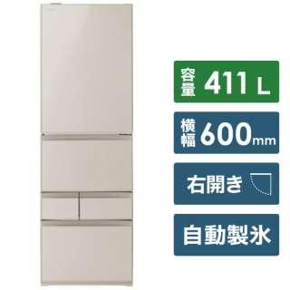 GR-R41GXV-EC 冷蔵庫 VEGETA(ベジータ)GXVシリーズ サテンゴールド [5ドア /右開きタイプ /411L] 《基本設置料金セット》