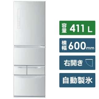 GR-R41G-S 冷蔵庫 VEGETA(ベジータ)Gシリーズ シルバー [5ドア /右開きタイプ /411L] 《基本設置料金セット》
