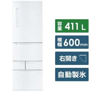 GR-R41GBK-WT 冷蔵庫 VEGETA(ベジータ) グレンホワイト [5ドア /右開きタイプ /411L] 《基本設置料金セット》