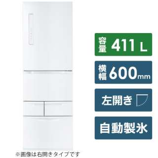 GR-R41GBKL-WT 冷蔵庫 VEGETA(ベジータ) グレンホワイト [5ドア /左開きタイプ /411L] 《基本設置料金セット》