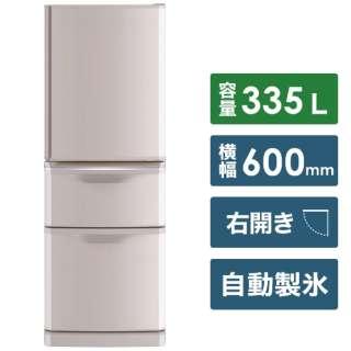 MR-C34E-P 冷蔵庫 Cシリーズ シャンパンピンク [3ドア /右開きタイプ /335L] 《基本設置料金セット》