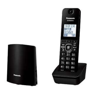 VE-GZL40DL-K 電話機 ブラック [子機1台 /コードレス]