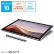 Surface Pro 7が期間限定の大特価!