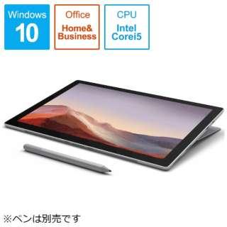 SurfacePro7 [12.3型 /SSD 128GB /メモリ 8GB /Intel Core i5 /プラチナ/2019年] VDV-00014 Windowsタブレット サーフェスプロ7