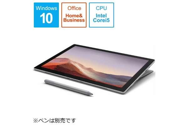 Microsoft「SurfacePro7」VDV-00014