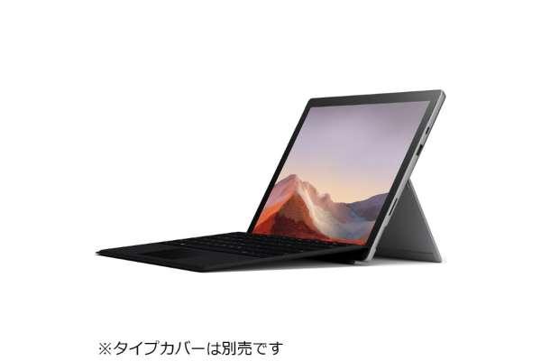 Microsoft「Surface Pro 7」VDV-00014