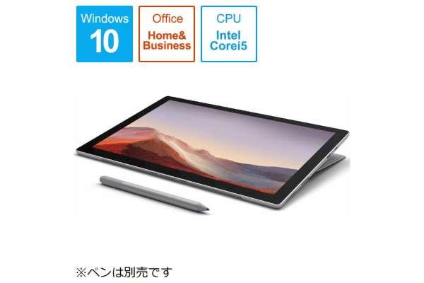 ノートパソコンの人気メーカー Microsoft(マイクロソフト)|Surface