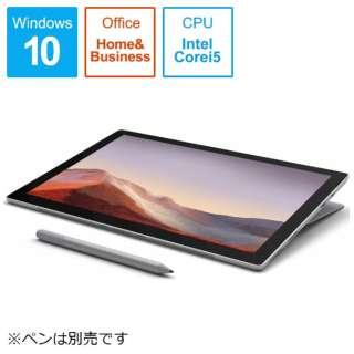 SurfacePro7 [12.3型 /SSD 256GB /メモリ 16GB /Intel Core i5 /プラチナ/2019年] PUW-00014 Windowsタブレット サーフェスプロ7 【受注生産品】