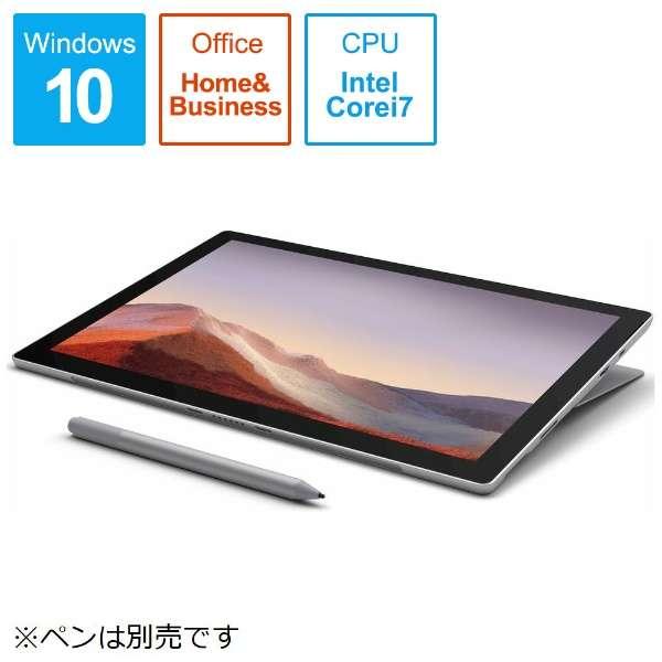 SurfacePro7 [12.3型 /SSD 256GB /メモリ 16GB /Intel Core i7 /プラチナ/2019年] VNX-00014 Windowsタブレット サーフェスプロ7