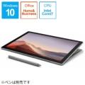 SurfacePro7 [12.3型 /SSD 1TB /メモリ 16GB /Intel Core i7 /プラチナ/2019年] VDX-00014 Windowsタブレット サーフェスプロ7 【受注生産品】
