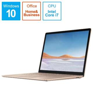 SurfaceLaptop3 [13.5型 /SSD 256GB /メモリ 16GB /Intel Core i7 /サンドストーン/2019年] VEF-00081 ノートパソコン サーフェスラップトップ3 【受注生産品】