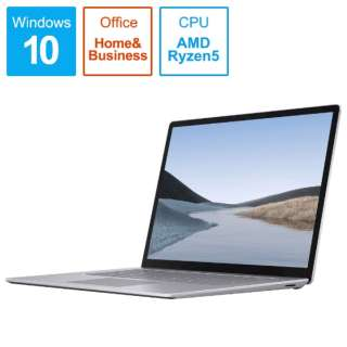 SurfaceLaptop3 [15.0型 /SSD 256GB /メモリ 16GB /AMD Ryzen 5 /プラチナ/2019年] V9R-00018 ノートパソコン サーフェスラップトップ3 【受注生産品】