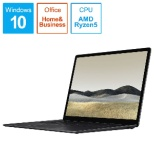 SurfaceLaptop3 [15.0型 /SSD 256GB /メモリ 16GB /AMD Ryzen 5 /ブラック/2019年] V9R-00039 ノートパソコン サーフェスラップトップ3 【受注生産品】