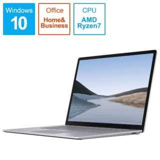 SurfaceLaptop3 [15.0型 /SSD 512GB /メモリ 16GB /AMD Ryzen 7 /プラチナ/2019年] VFL-00018 ノートパソコン サーフェスラップトップ3 【受注生産品】