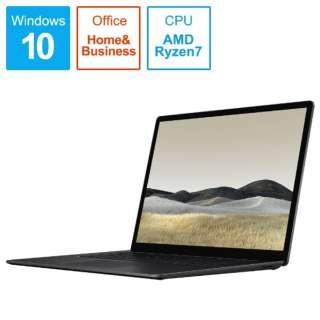 SurfaceLaptop3 [15.0型 /SSD 512GB /メモリ 16GB /AMD Ryzen 7 /ブラック/2019年] VFL-00039 ノートパソコン サーフェスラップトップ3 【受注生産品】