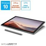 SurfacePro7 [12.3型 /SSD 128GB /メモリ 4GB /Intel Core i3 /プラチナ/2019年] VDH-00012 Windowsタブレット サーフェスプロ7
