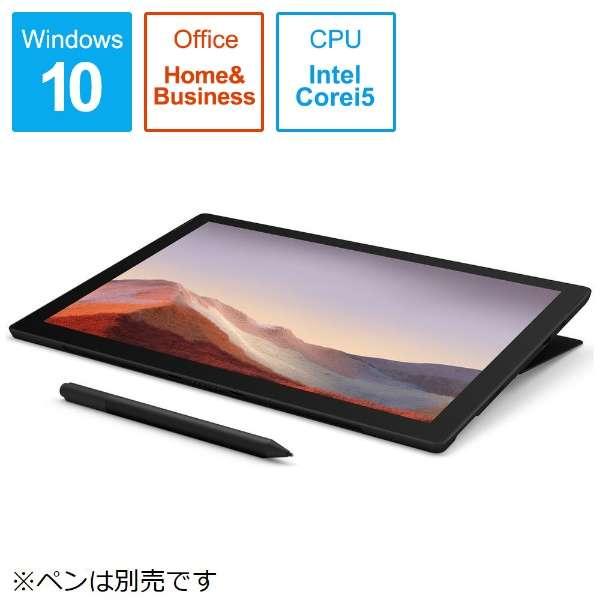 SurfacePro7 [12.3型 /SSD 256GB /メモリ 8GB /Intel Core i5 /ブラック/2019年] PUV-00027 Windowsタブレット サーフェスプロ7