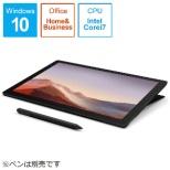 SurfacePro7 [12.3型 /SSD 256GB /メモリ 16GB /Intel Core i7 /ブラック/2019年] VNX-00027 Windowsタブレット サーフェスプロ7