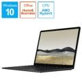 SurfaceLaptop3 [15.0型 /SSD 256GB /メモリ 8GB /AMD Ryzen 5 /ブラック/2019年] VGZ-00039 ノートパソコン サーフェスラップトップ3