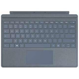 【純正】 Surface Pro Signature タイプカバー アイスブルー FFP-00139
