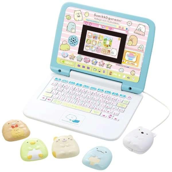 【再販】すみっコぐらし マウスできせかえ!すみっコぐらしパソコン