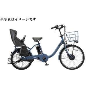 電動アシスト自転車 ビッケ モブ dd E.XKネイビーグレー BM0B40 [24インチ /3段変速] 【組立商品につき返品不可】