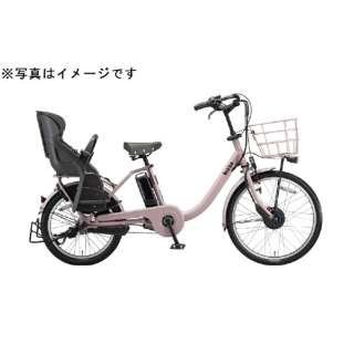 24/20型 電動アシスト自転車 ビッケ モブ dd(E.Xオールドローズ/3段変速) BM0B40【2020年モデル】 【組立商品につき返品不可】