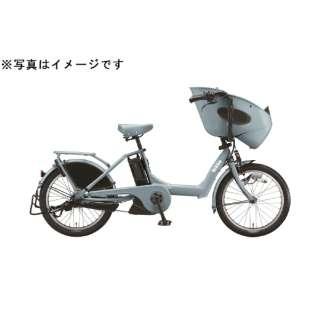 電動アシスト自転車 ビッケ ポーラーe E.XBKブルーグレー BP0C40 [3段変速 /20インチ] 【組立商品につき返品不可】