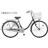 26型 自転車 プロムナード PROMENADE(P.Xベリーパープル/3段変速) PRU63T【2020年モデル】 【組立商品につき返品不可】