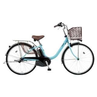 26型 電動アシスト自転車 ビビ・YX(エアリーブルー/内装3段変速)BE-ELYX633V2【2020年モデル】 【組立商品につき返品不可】