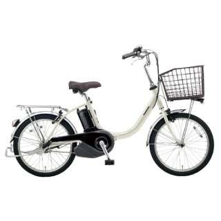 電動アシスト自転車 VIVI・L・20 ウォームシルバー BE-ELL032S [20インチ /3段変速] 【組立商品につき返品不可】