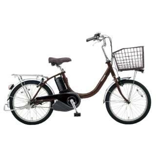 電動アシスト自転車 VIVI・L・20 チョコブラウン BE-ELL032T [20インチ /3段変速] 【組立商品につき返品不可】