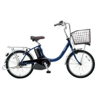 電動アシスト自転車 VIVI・L・20 ファインブルー BE-ELL032V [20インチ /3段変速] 【組立商品につき返品不可】