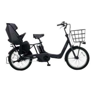 電動アシスト自転車 ギュット・アニーズ・DX マットジェットブラック BE-ELAD032B [20インチ /3段変速] 【組立商品につき返品不可】