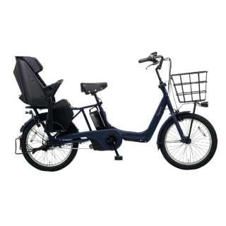 電動アシスト自転車 ギュット・アニーズ・DX マットネイビー BE-ELAD032V [20インチ /3段変速] 【組立商品につき返品不可】