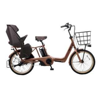 電動アシスト自転車 ギュット・アニーズ・DX マットフォースブラウン BE-ELAD032T [20インチ /3段変速] 【組立商品につき返品不可】