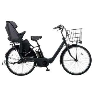 電動アシスト自転車 ギュット・アニーズ・DX・26 マットジェットブラック BE-ELAD632B [26インチ /3段変速] 【組立商品につき返品不可】