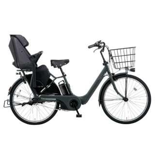 電動アシスト自転車 ギュット・アニーズ・DX・26 マットディープグリーン BE-ELAD632G2 [26インチ /3段変速] 【組立商品につき返品不可】