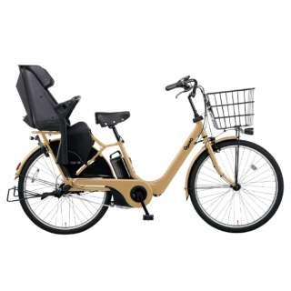 電動アシスト自転車 ギュット・アニーズ・DX・26 デザートイエロー BE-ELAD632Y [26インチ /3段変速] 【組立商品につき返品不可】