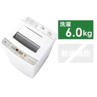 AQW-S60H-W 全自動洗濯機 ホワイト [洗濯6.0kg /乾燥機能無 /上開き]