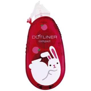 【限定】ドットライナーコンパクト本体ウサギ