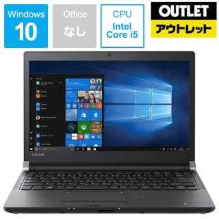 【アウトレット品】 13.3型ノートPC [Core i5・SSD 256GB・メモリ 8GB] PR53JBEBSNGBE ブラック 【数量限定品】