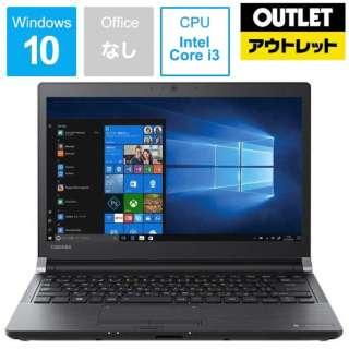 【アウトレット品】 13.3型ノートPC [Core i3・SSD 256GB・メモリ 8GB] PR33JBEBSNGBE ブラック 【数量限定品】