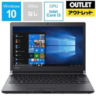 【アウトレット品】 13.3型ノートPC [Core i3・SSD 128GB・メモリ 4GB] PR33JBEHSNGBE ブラック 【数量限定品】